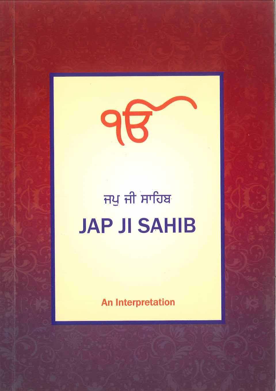 Japji Sahib Punjabi