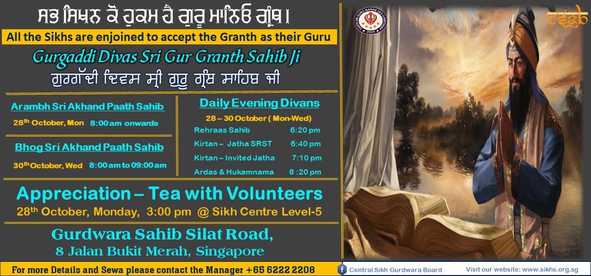 Gurgaddi Divas Guru Granth Sahib Ji 2019 web
