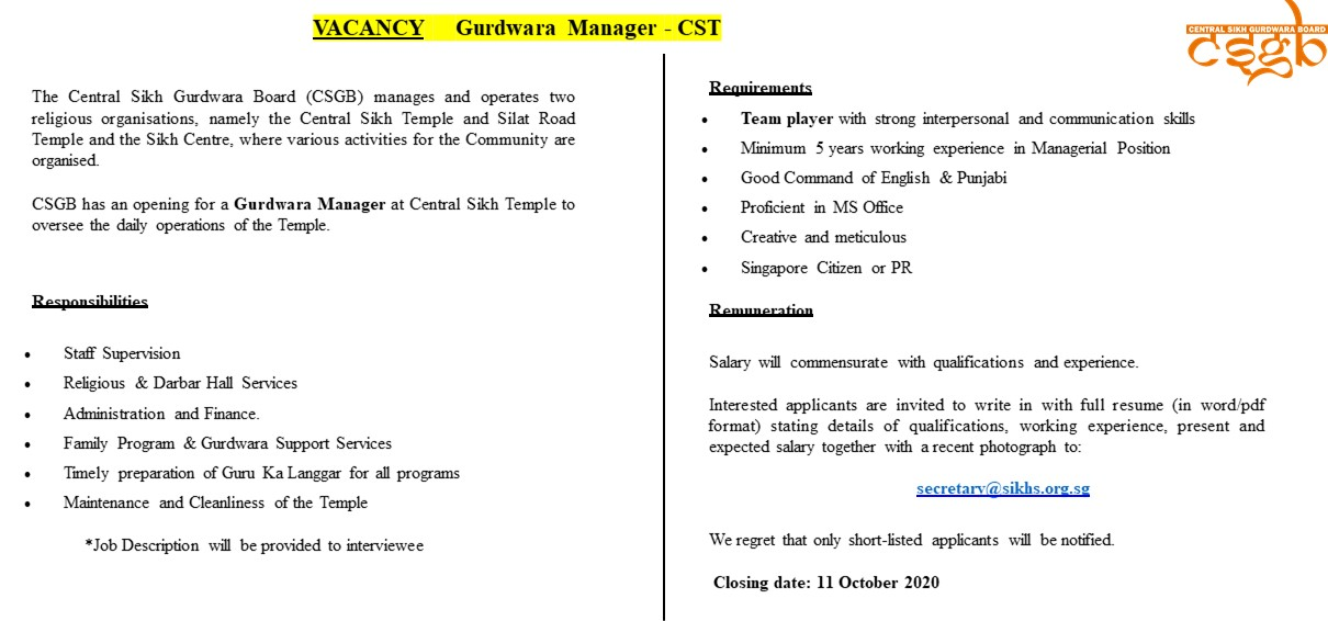 CST Manager add