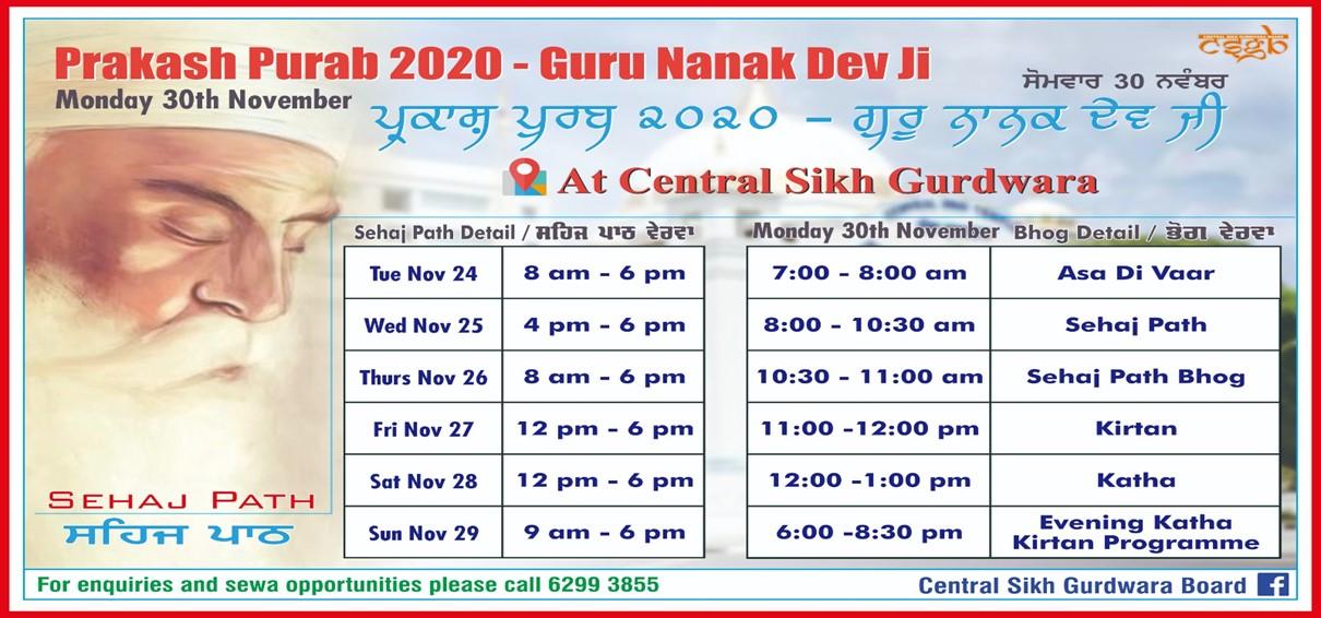 Sri Guru Nanak Dev Ji Gurpurab