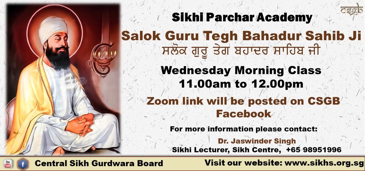 Salook guru Tegh Bahadur Ji Web Poster